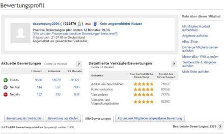 [UPDATE: Und nun ist se wieder aufgehoben]Blitzmeldung: dscompany2004 mit 1.023.579 Bewertungen heute bei eBay gesperrt!