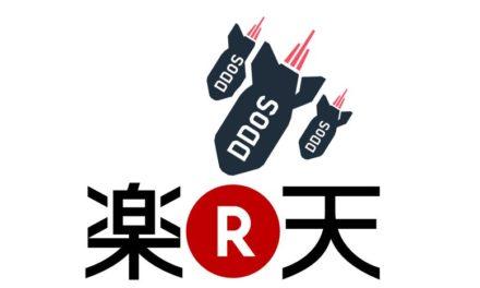 Gestern Hood.de heute Rakuten.de: DDoS Attacke und Rakuten ist down