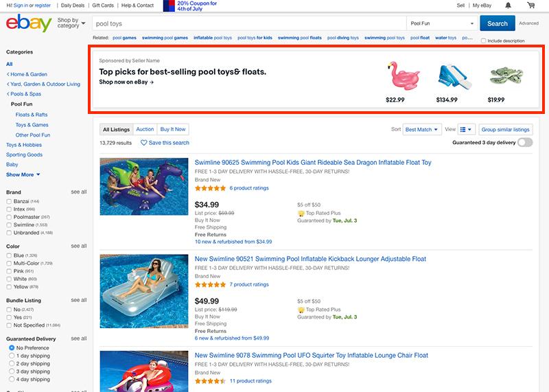 Beispiel: Highline Search Ads