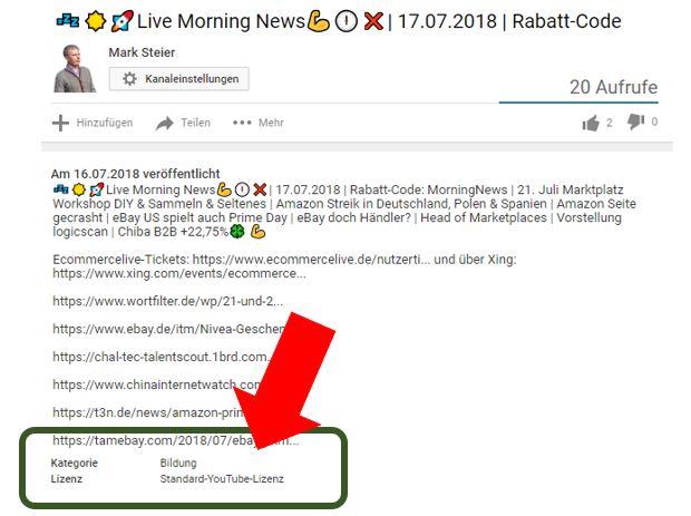 ebay-seo-optimierung-produkt-videos-einbinden
